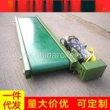 專業生產 裝卸貨小型皮帶輸送流水線 可移動升降傳送帶爬坡輸送機
