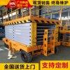 供应四轮移动升降机 小型仓库 车间维修专用 可定做 现货销售