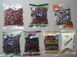 背封颗粒自动包装机小包种子颗粒包装机条状咖啡颗粒包装机