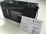 冠军NP150-12 12V150AH蓄电池