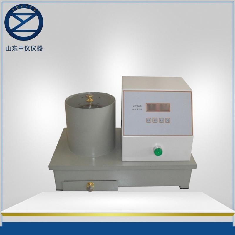 紙漿分體式電動離心機