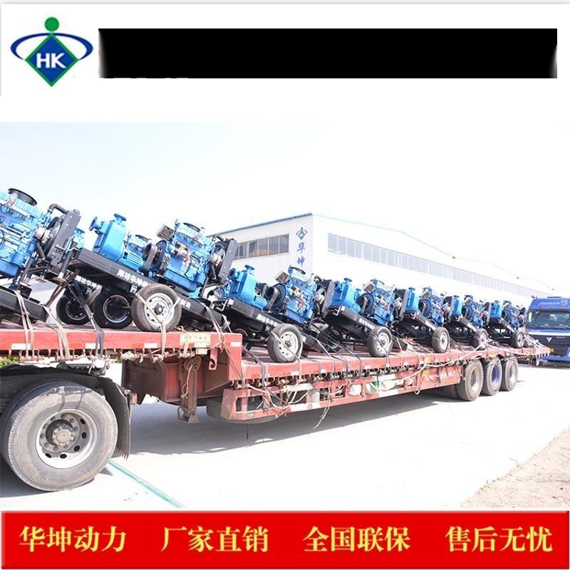 厂家生产农田灌溉用柴油机水泵机组带移动拖车防雨棚移动泵车