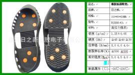【日之新】雨雪防滑钉鞋套