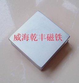 强磁铁钕铁硼方块毛坯磁铁厂家