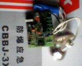鋰電池防爆應急燈驅動