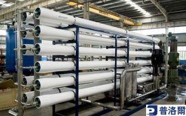 珠海普洛尔电子行业用超纯水设备