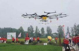农药喷洒无人机值保机24轴