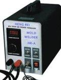 精密模具修補冷焊機