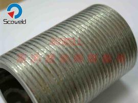 中小管径管-法兰组焊生产线