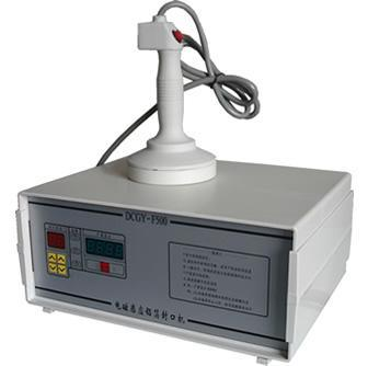 阿依500型手持式铝箔封口机 电磁感应机
