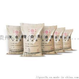 牛骨工业级蛋白胨培养基 25kg/袋 生物试剂培养基原料