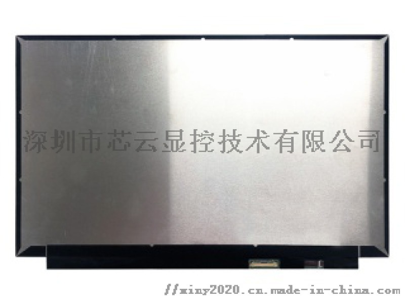 14寸TFT彩色屏NT140WHM-N34