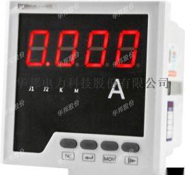 华邦智能型电流表PD668I-9K1