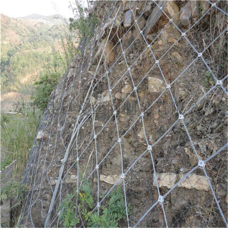 山坡防护网 钢丝绳防护网边坡主动防护网生产厂家