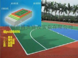 篮球场翻新施工基本条件要求