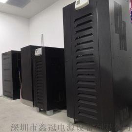 鑫冠200KVA三相380VUPS不间断电源