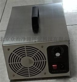 食品车间空间净化使用臭氧机臭氧发生器