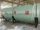 玻璃鋼儲罐 鹽酸儲罐生產 銷售