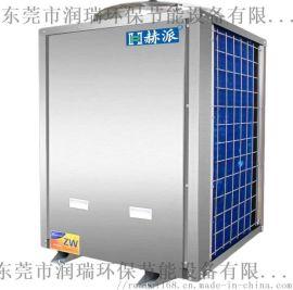 酒店专用赫派空气能热泵热水器