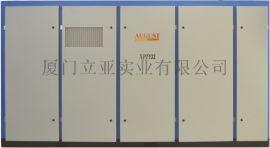 阿格斯特双级压缩永磁变频螺杆空压机