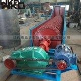 螺旋洗砂机生产厂家 单螺旋洗石机 石粉洗砂机生产线