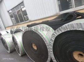 耐磨橡胶输送带   山东橡胶输送带