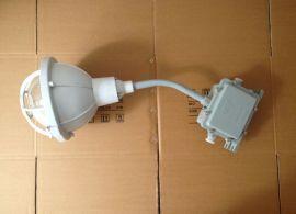 三防灯(FAD-S-J100XZ吸顶式)防水防尘防腐灯