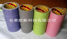 厂家订做印刷图案布基胶带 易撕布基胶带 迷彩布基胶带