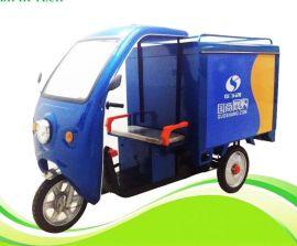 义阳快递**配送载重电动三轮车,遮阳雨棚电动三轮车