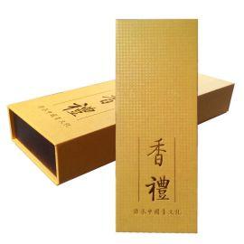 精美香盒包装礼盒掀开式书本型特色文化礼品香道包装纸盒