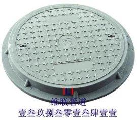 重庆长寿巴南北培电力沟盖板球墨铸铁井盖厂家