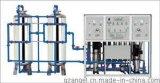 广州直饮水工程净水机 广州大型直饮水设备 租赁