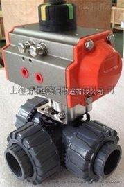 气动塑料三通球阀Q614/615S价格