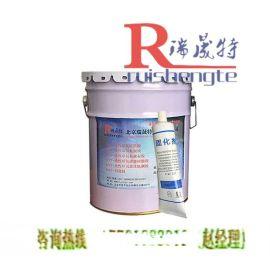 改性环氧树脂灌缝胶 结构空鼓裂缝修补灌浆树脂