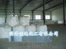 現貨直銷工業級氫氧化鋁