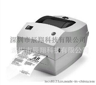 Zebra GK888t桌面型条码打印机