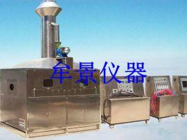 GB/T 25353-2010 隔热隔音材料燃烧及火焰蔓延特性试验方法