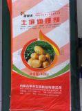 供应--金阜丰--土豆专用--土壤调理剂