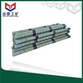 炎泰FX-48/76袖阀管 0.33/2/4米长度