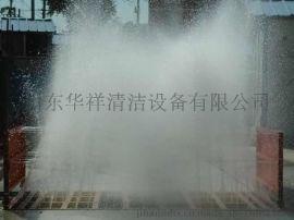浙江建筑工地洗车机厂家哪家好?