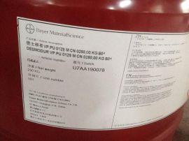 液化MDI,改性MDI, 拜耳0129