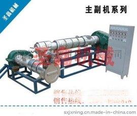 通化塑料颗粒机-高频电磁加热造粒机