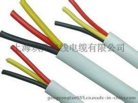 白色电源线RVV 2*1.5