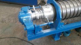 YZJ260螺旋挤压机 新型双螺旋压榨机 水果榨汁机