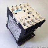 巨優牌JZC4-KN31 CA3-KN31 JZC4系列迷你型直流控制中間繼電器