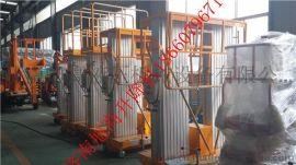 重庆升降机|液压升降机|铝合金升降机|升降机厂家|升降平台价格|济南旭高升降机专业厂家