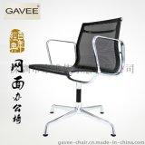 GAVEE休闲转椅 简约电脑椅 家用 时尚办公椅 老板椅 网椅 椅子