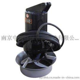 冲压式潜水搅拌机、QJB2.5/8-400/3