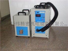 供应20毫米铁棒加热机,35型高频加热机,手提式高频机价格
