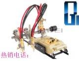 佛山奥格双割头火焰切割机CG1-100C,双头切割机